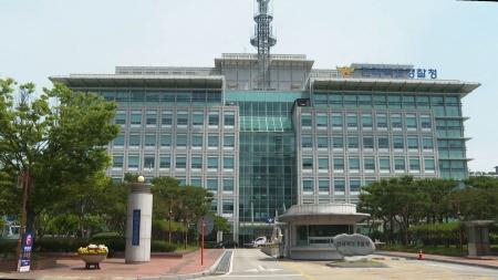 * 전북경찰, 신상정보 등록 성범죄자 감시 인력 부족