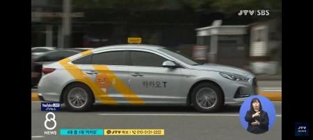 이용호 의원, 택시 호출비 상한법 발의