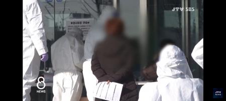 (속보) 전북 어제 41명 확진...군산 이어 전주 모 고교 집단감염